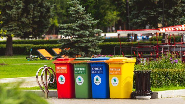 Çöp Konteynerlerinin Kullanımı